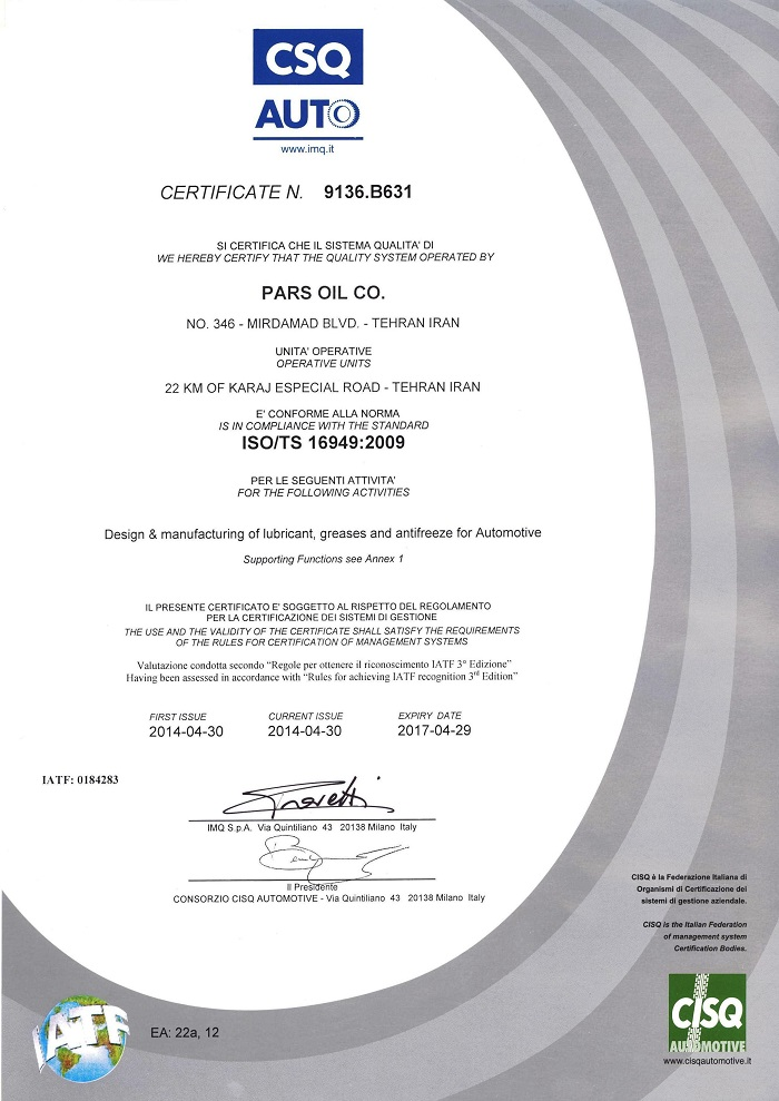ISO 16949 : 2009