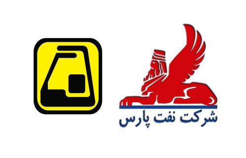 امضاء تفاهم نامه همکاری شرکت بهره برداری متروتهران و شرکت نفت پارس