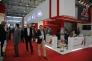 بیست دومین نمایشگاه بین المللی نفت،گاز و پتروشیمی 1396