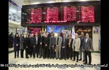 گرامیداشت پنجاهمین سالروز عرضه سهام نفت پارس در بورس تهران