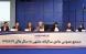 برگزاري مجمع عمومي عادي ساليانه شركت نفت پارس
