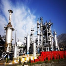 نفت پارس در گذر زمان